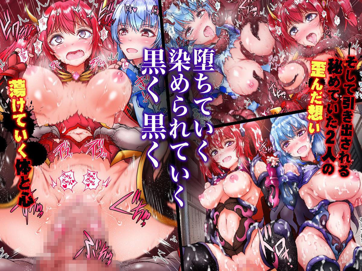 双幻戦姫〜浸蝕する魔の快楽〜 画像