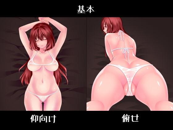 性感マッサージGIFアニメ