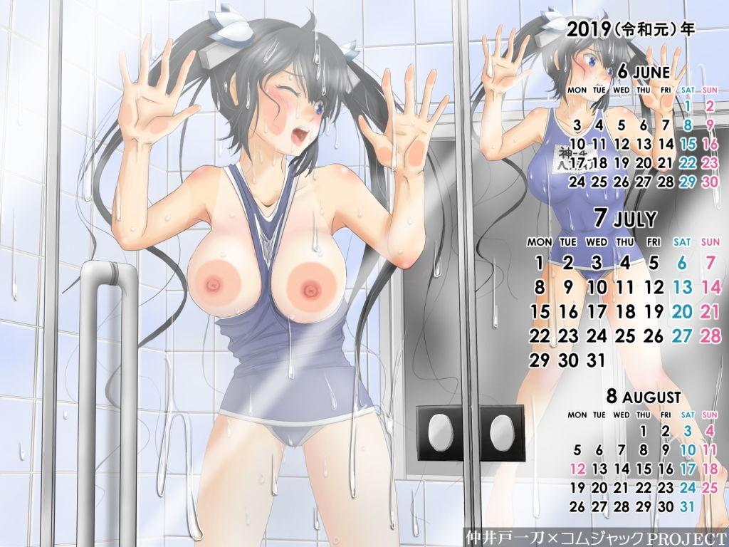 【無料】夏間近!処女神ヘス○ィアがスク水姿で巨乳はみ出し壁紙カレンダー7月用