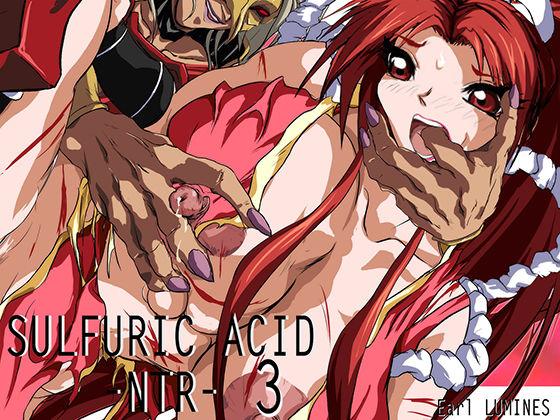 SULFURIC ACID -NTR- 3