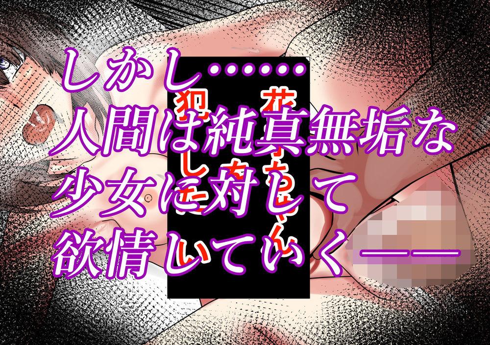 S中毒~起源・トイレの花子ちゃん~