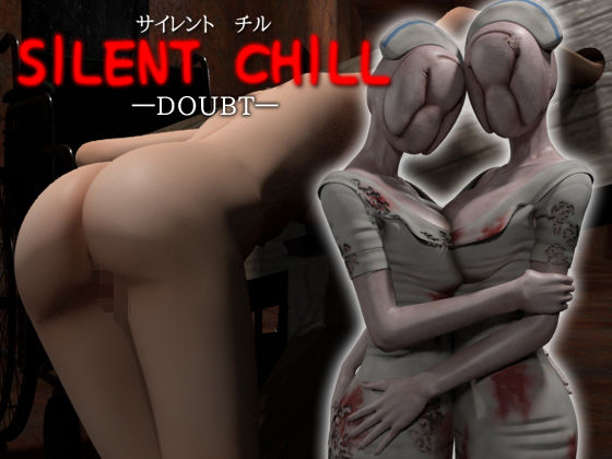 SILENT CHILL ―DOUBT―