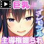 初恋の人の娘 The Motion Anime