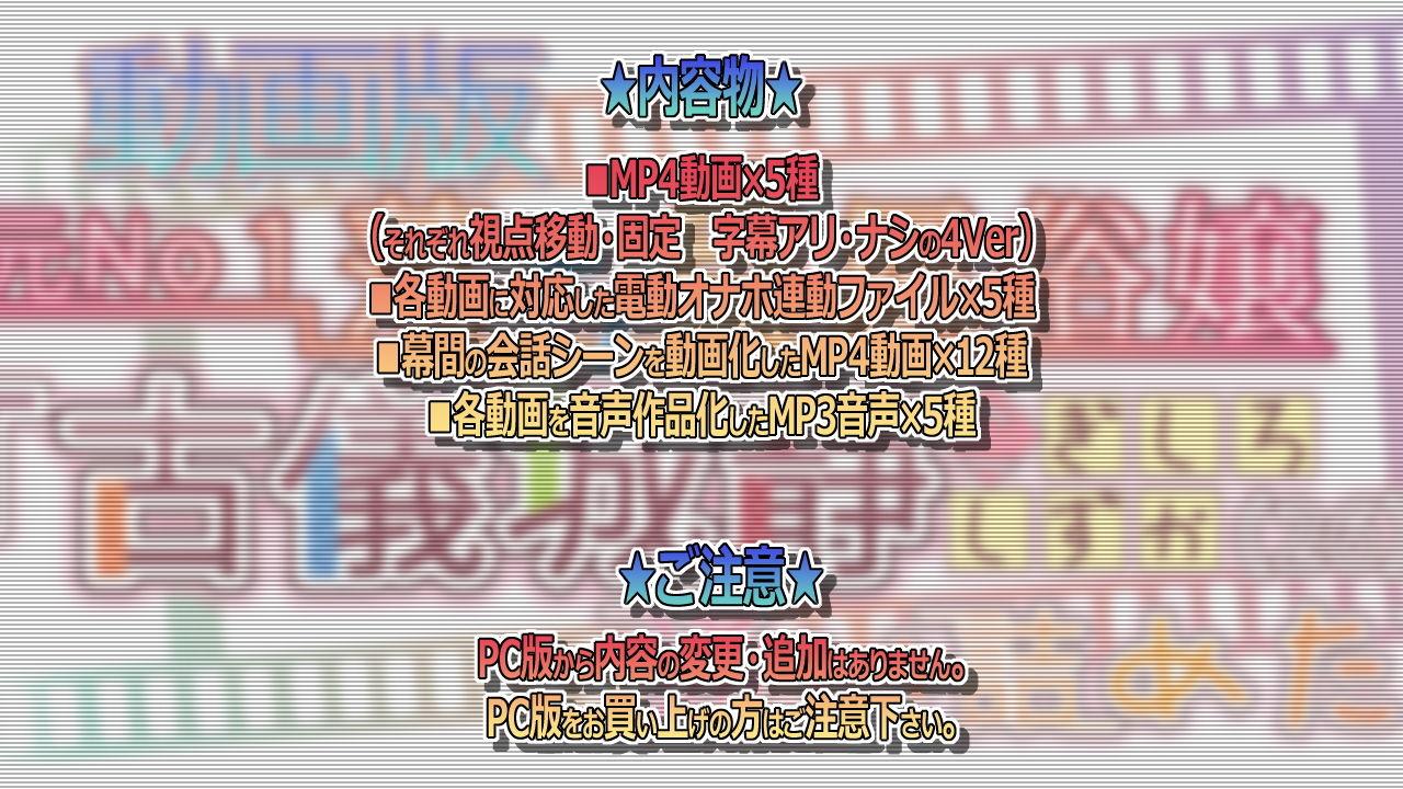 動画版・元No1落ち目風俗嬢『古儀城静(26)』に通い詰めた話。