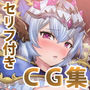 KAGEMUSYA 投稿イラスト集 vol.1 〜Midnight Sky〜 d_168704のパッケージ画像
