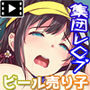 可愛すぎるビールの売り子が堕とされた7日間の記録 The Motion Anime d_170129のパッケージ画像