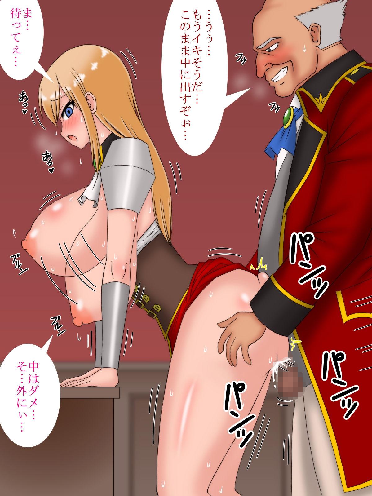 女騎士は苦労が絶えない ~上司にセクハラされ、部下の性欲処理、モンスターには犯●れ孕まされ…~