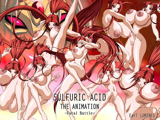 SULFURIC ACID THE ANIMATION -Fatal Battle- スペシャルエディション