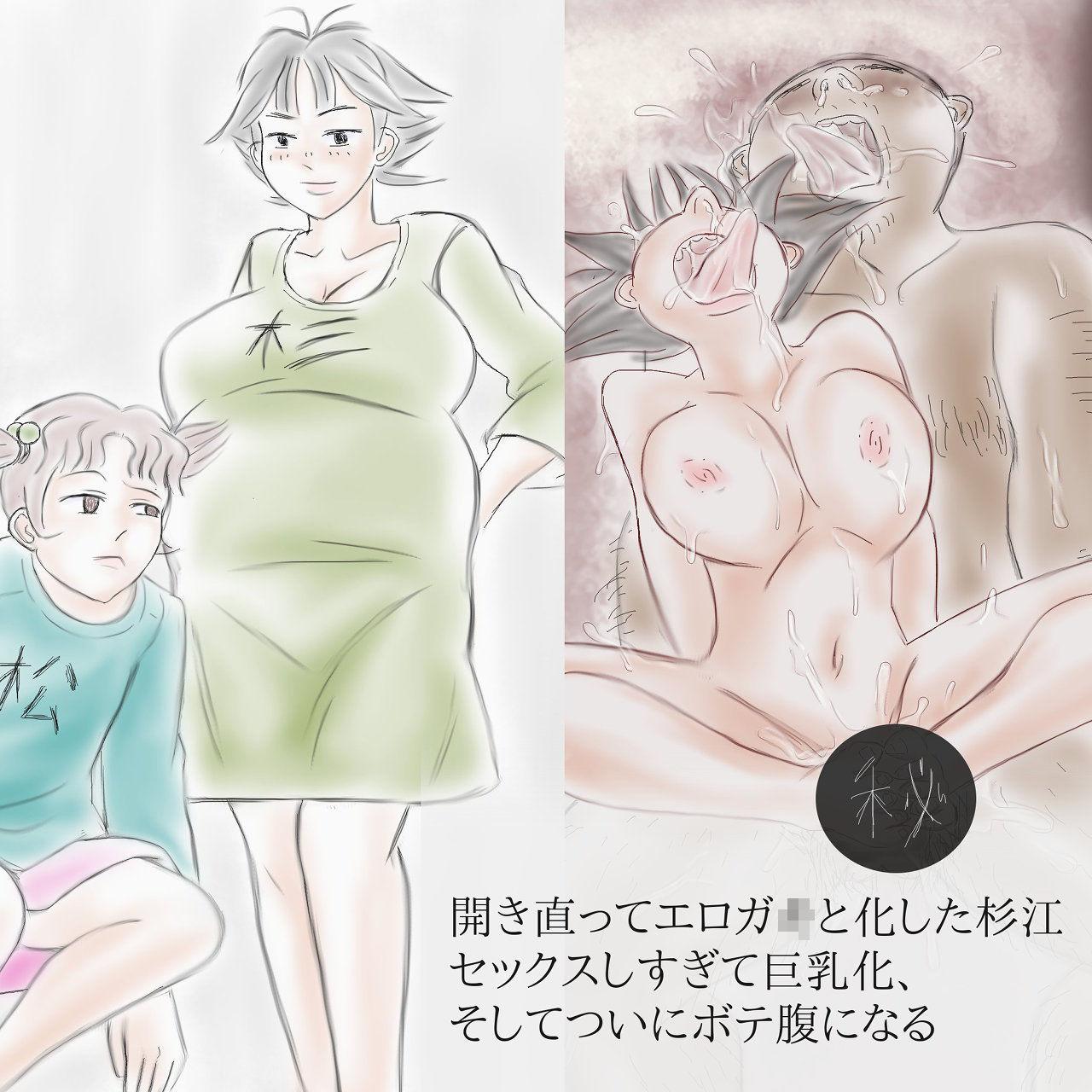 巨乳地味っ娘達の体験談