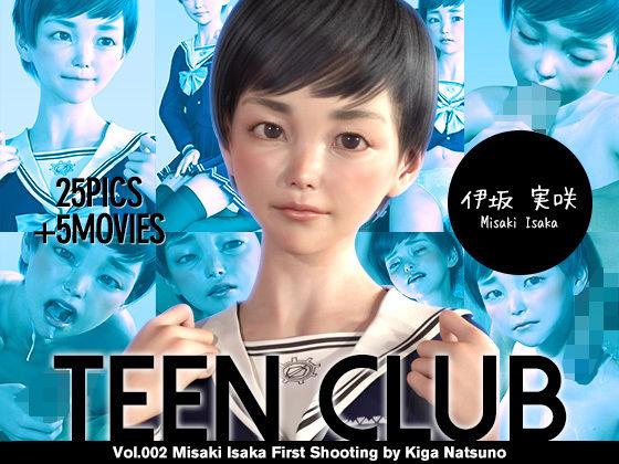 TEEN CLUB 002 伊坂実咲