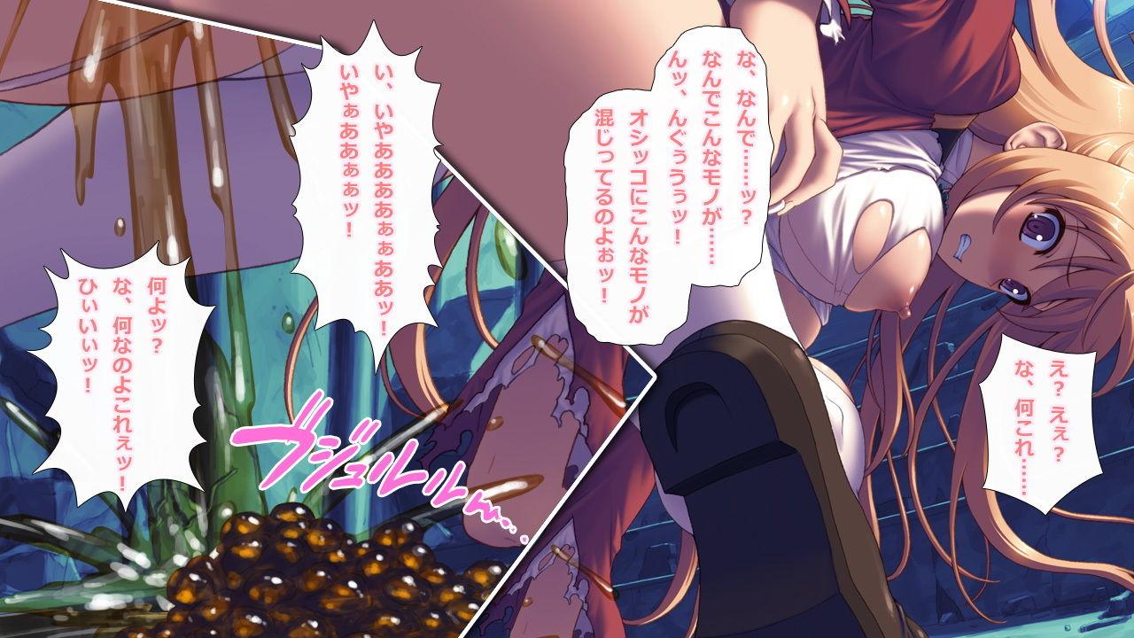 サンプル画像2:モンスター・ハザード 化け物たちの饗宴 part2(黒道弐号戦) [d_174315]