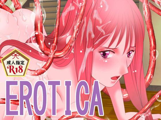 EROTICA d_174401のパッケージ画像