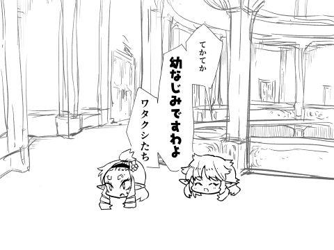 魔法学園のキューピットさん vol.2