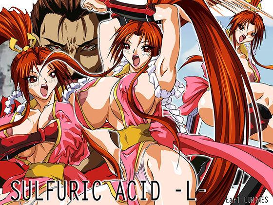 SULFURIC ACID -L-