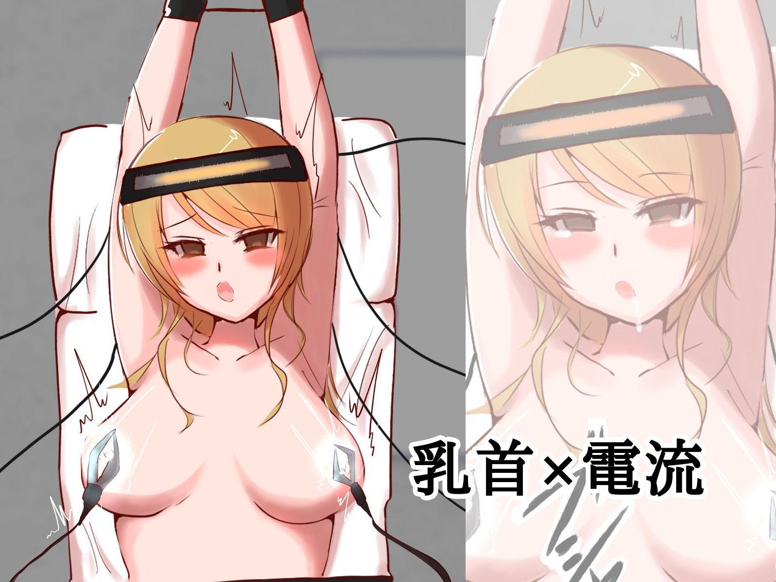 性治験〜拘束×1時間×連続絶頂〜