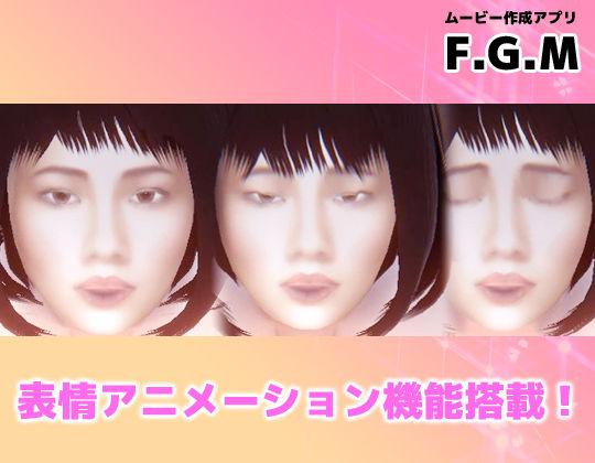 顔写真からムービー作成!F.G.M