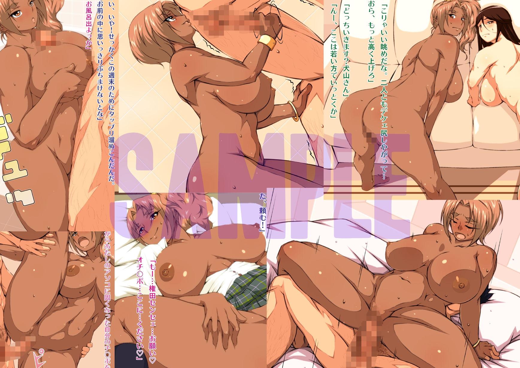 黒ギャル亮子ちゃんコレクション Vol.1