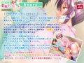 HENTAI巨乳ナース~草食男子、治療計画!?PLAY MOVIE