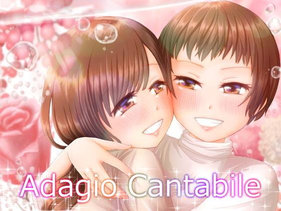Adagio Cantabile d_183243のパッケージ画像