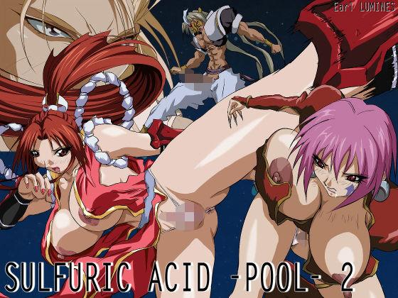 SULFURIC ACID -POOL- 2