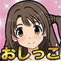 倶楽部おしっ娘姫346店 シンデレラ NG d_184750のパッケージ画像
