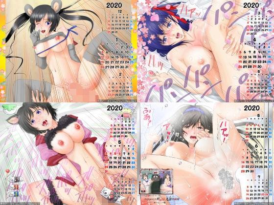 【ヘスティア 同人】【無料】壁紙カレンダー2020年1月~6月用まとめ
