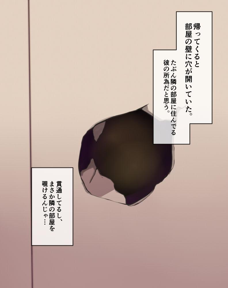 現役体育系学生の本能全開ナマ交尾!