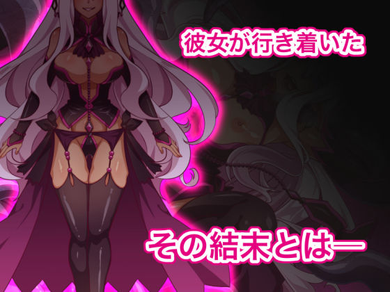 エルフ触手陵●〜触手の魔女とエルフ姫編〜