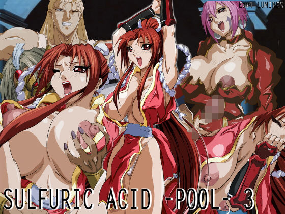SULFURIC ACID -POOL- 3