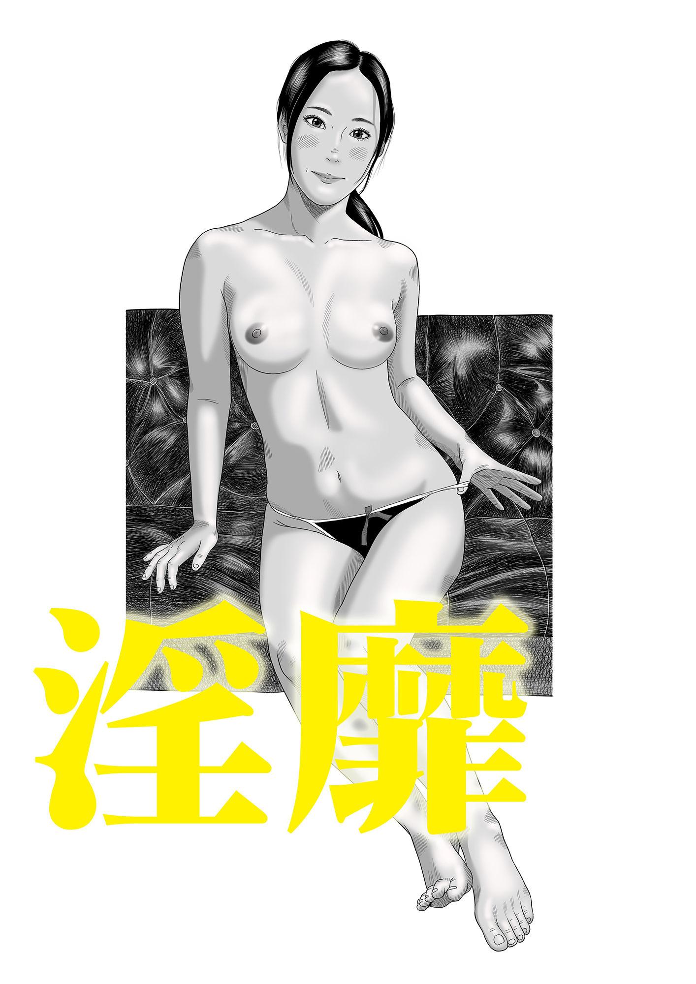美少女羞恥、開脚、破廉恥図画集 vol.3