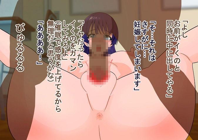 サンプル画像3:催●アプリで公開路上セックスさせられる学級委員長(chapter123) [d_188794]