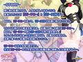 友情戦士リリーアロー~親友の手で快楽に堕ちる少女~ The Motion Anime