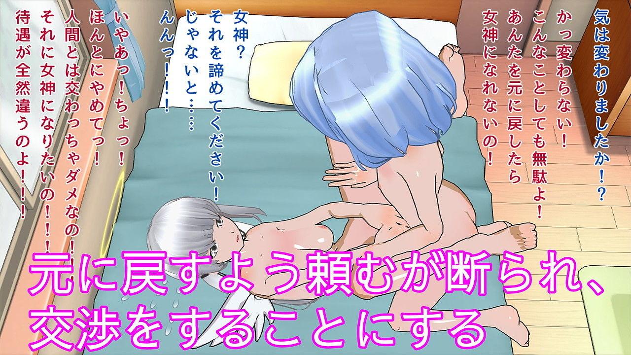 サンプル画像4:透明人間になったショタっ子(ハードコア001) [d_189571]