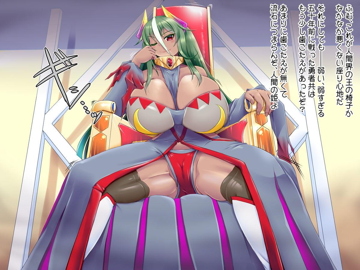 INFLATION KINGDOM~魔王に敗北し、膨らまされる姫達~