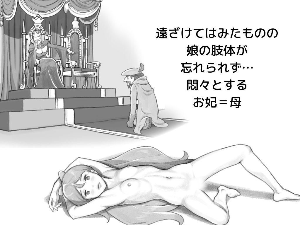 SNOW WHITE & BLACK QUEEN 百合異説白雪姫