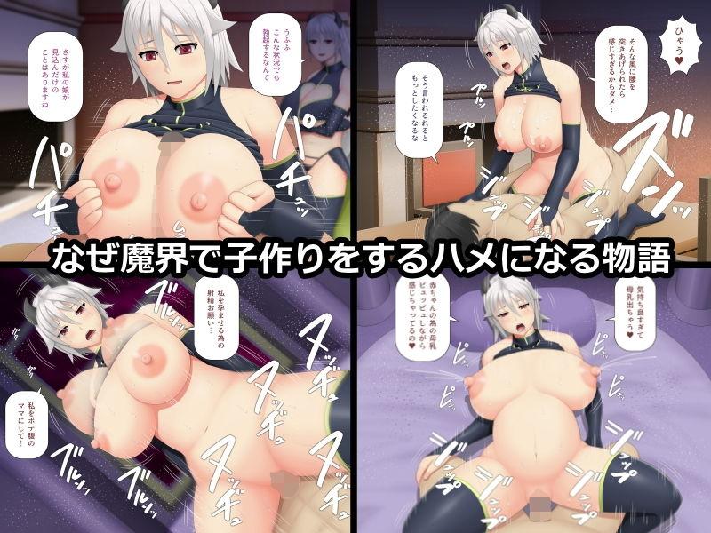 サンプル画像2:銀髪ジト目の巨乳娘は精液が欲しくてたまらない(アスタローサン) [d_191055]