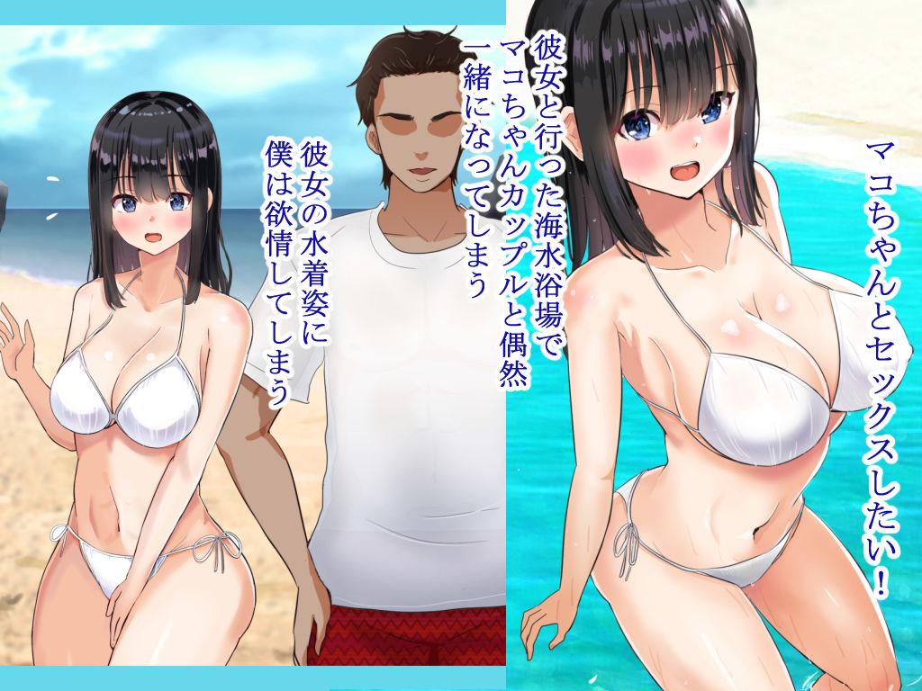 関西訛りの彼女の友達と2人きりの内緒な温泉旅行2海水浴編