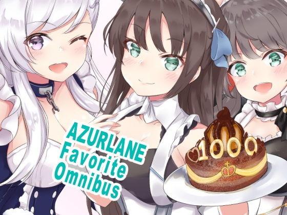 AZU○LANE Favorite Omnibus