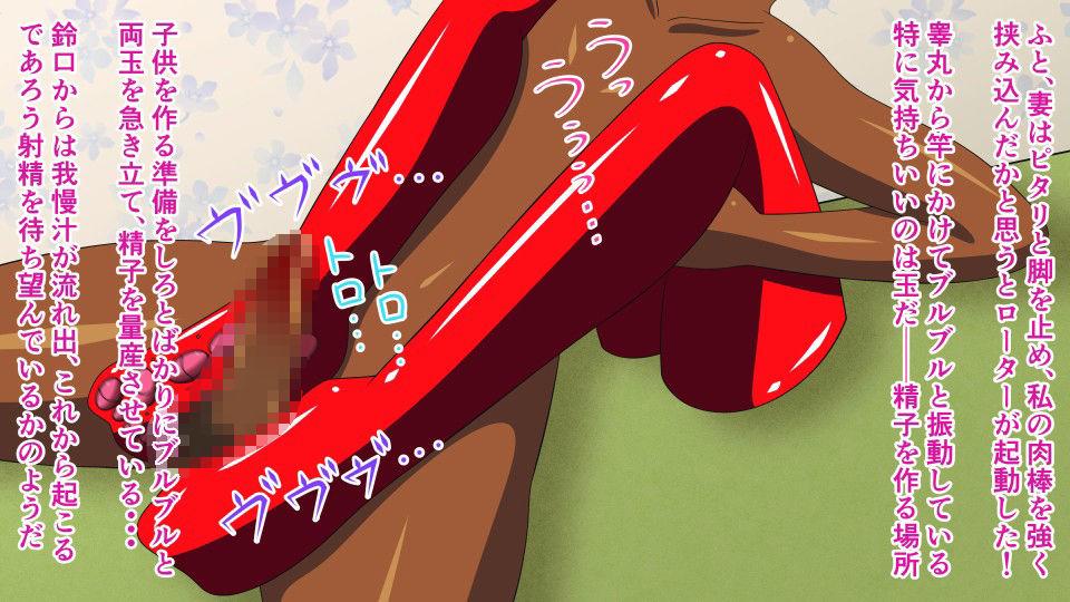 サンプル画像5:無残!人妻NTR人体改造 Modify.2 両足切断足コキ(人工美少女製作所) [d_192385]