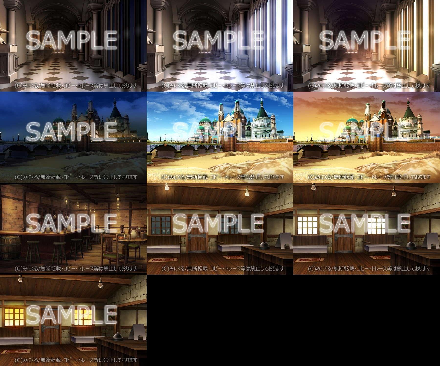 みにくる背景CG素材集『ファンタジー編』part01