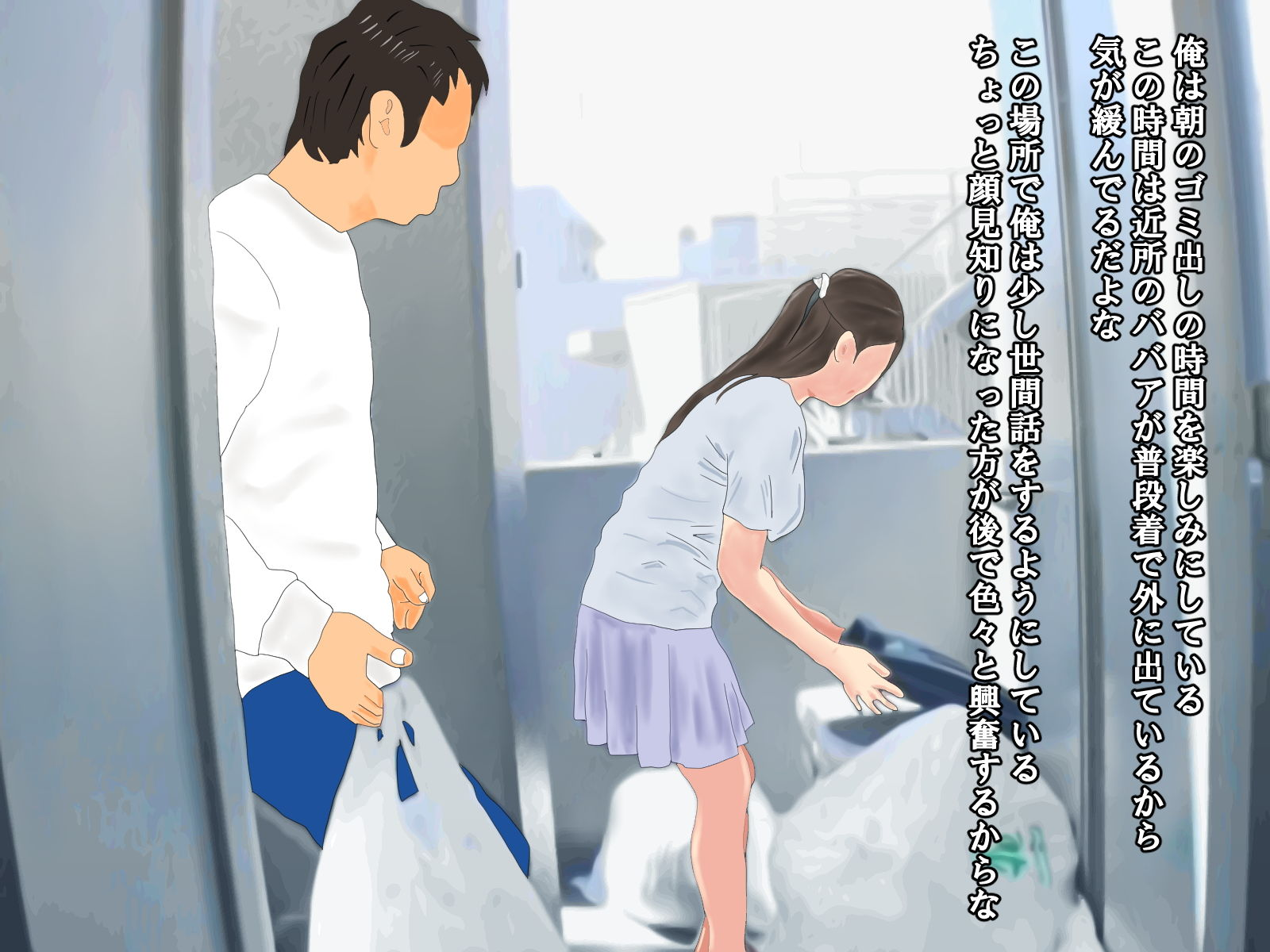 朝ゴミ出しをするババアが熟女で俺好みだったから挿入してみた【おばさん】