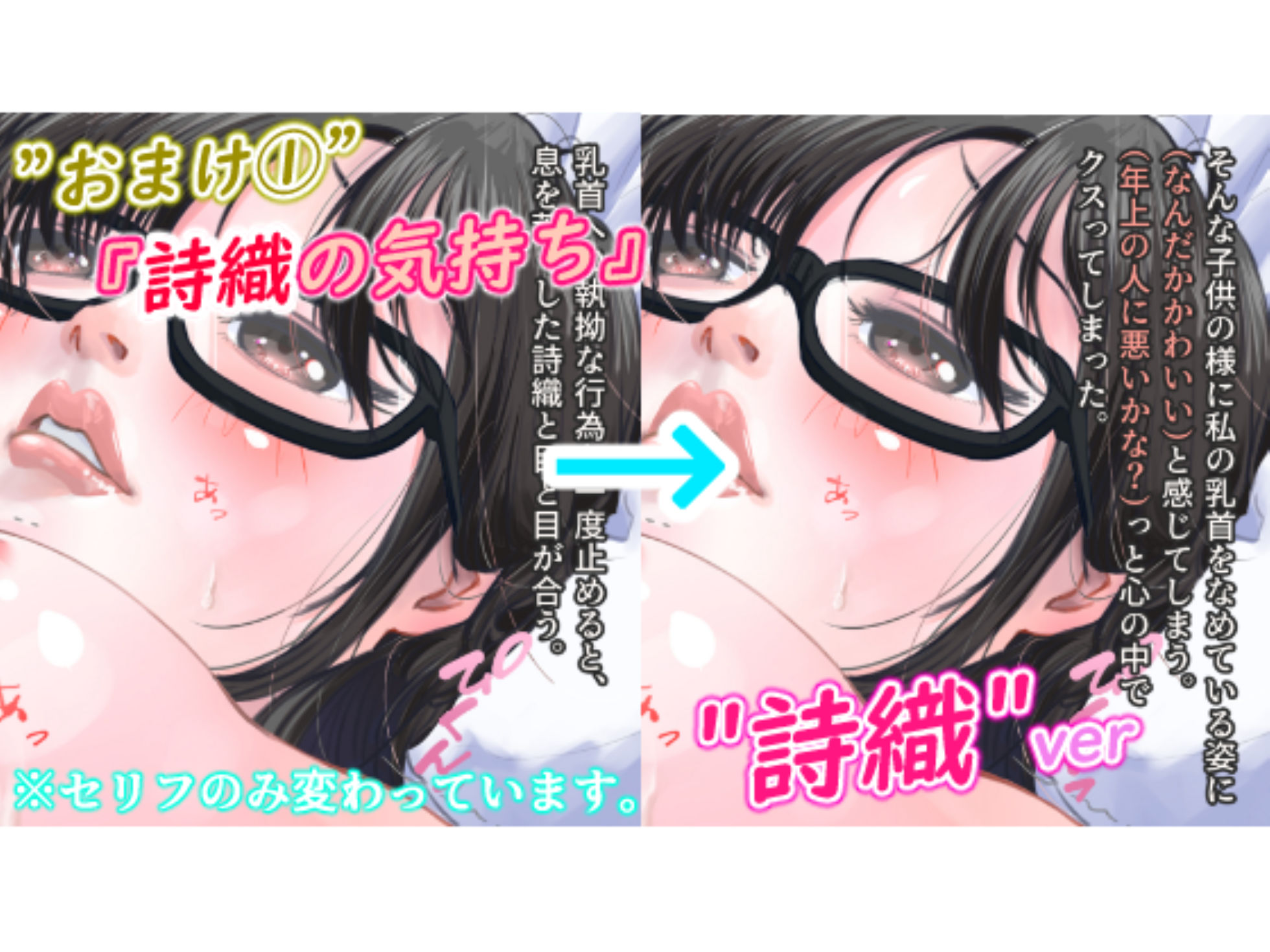 リリイベで偶然隣になった眼鏡の女の子〜ムッチムチな女オタと初エッチ〜