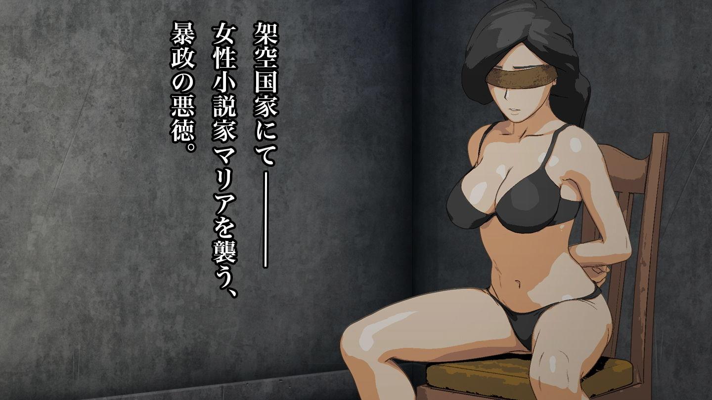 サンプル画像0:獄楽〜女性作家拷問M堕ち〜(SPASMO) [d_196219]