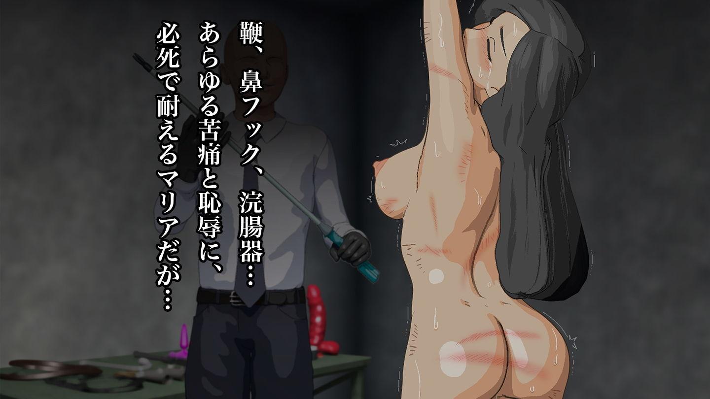 サンプル画像1:獄楽〜女性作家拷問M堕ち〜(SPASMO) [d_196219]