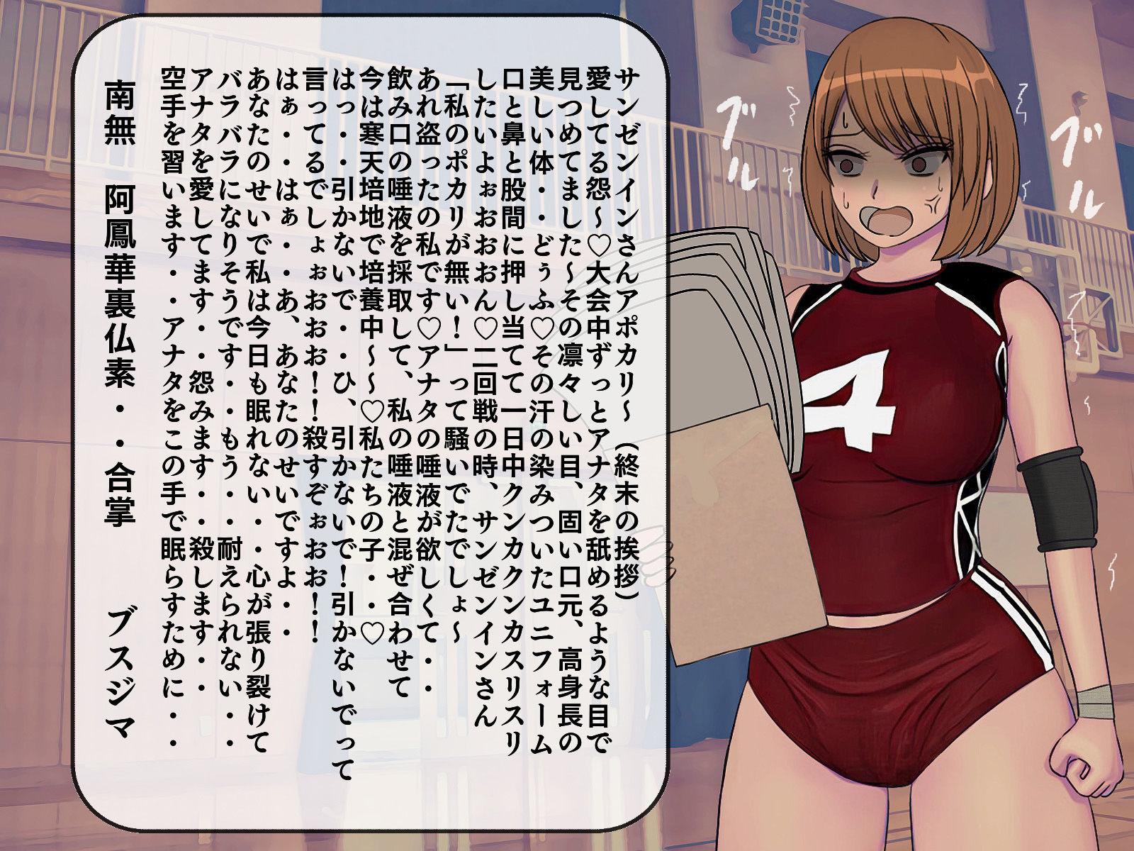 搾精学級 7〜性格最悪の女子しかいない学校で性的イジメ生活〜