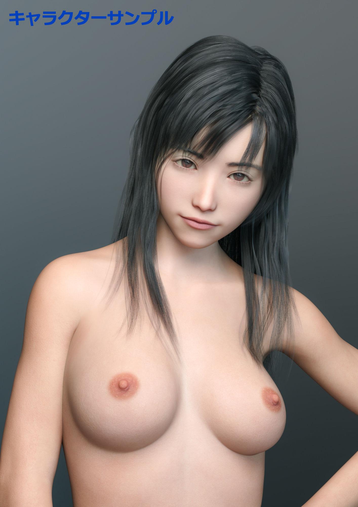 サンプル画像4:Glances 〜さくら〜(NOCKY CURREN) [d_196295]