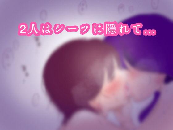 「好きよ…」お姉さんにクンニ、耳舐め…貧乳がレズ攻め!? -お花部屋-