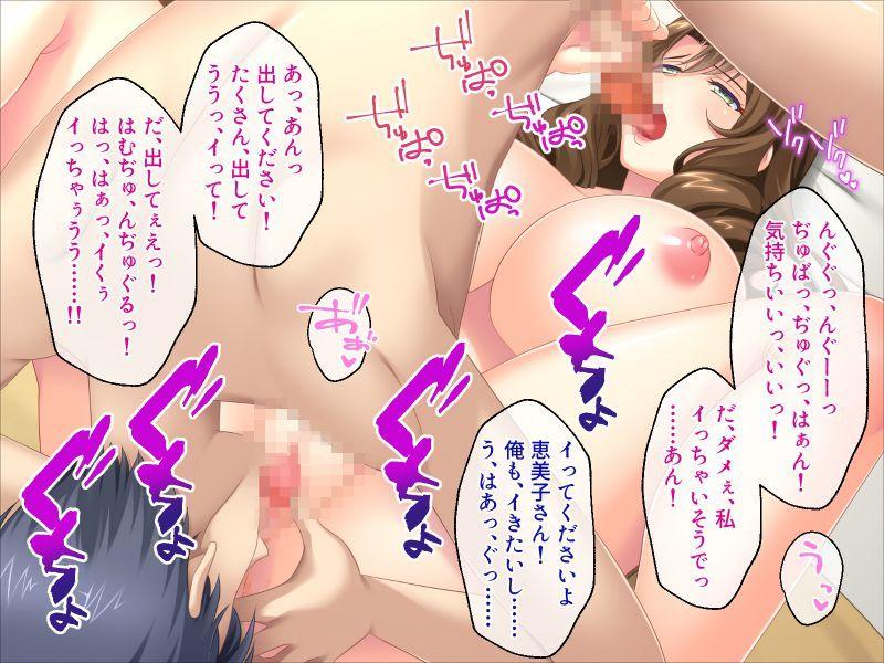 サンプル画像3:お得意様はエッチな人妻 〜大きくて硬いのが好きなようです!?〜(どろっぷす!) [d_198412]