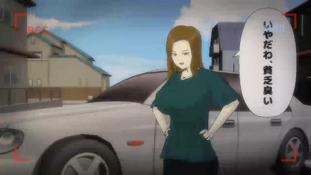 サンプル画像0:【動画】 金遣いの荒い妻を調教してもらう事にした(rkdoujin) [d_199510]