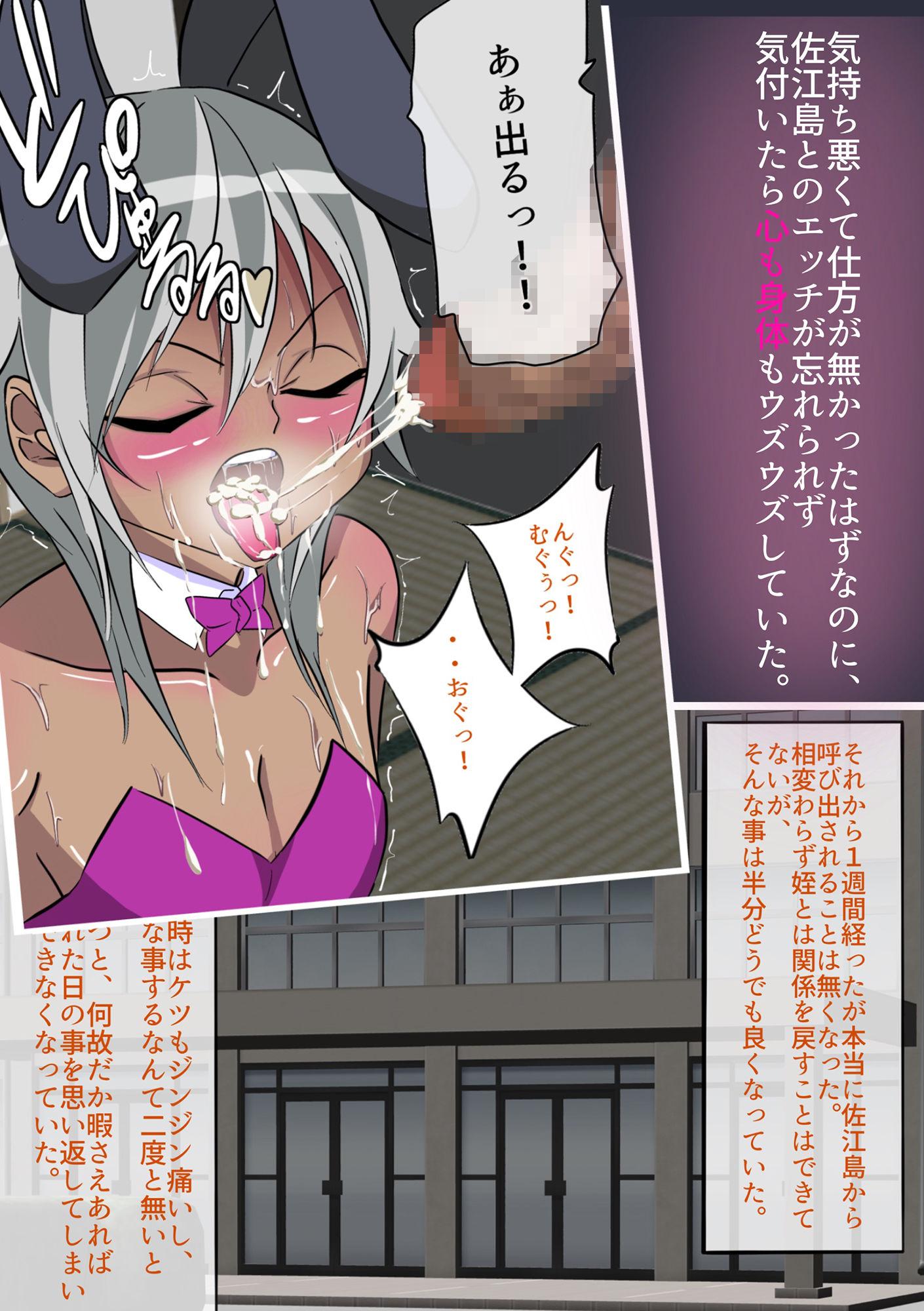 サンプル画像4:学園美男子 外伝2 褐色男の娘はクラスの陰キャに彼女を寝とられ、自分までメス堕ちさせられてしまった。(よもぎぱら) [d_199734]